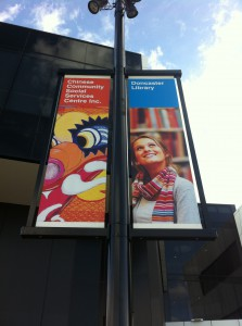 Manningham Council Square Banners Intrack