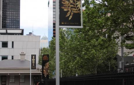 Greek Museum Melbourne flagpole